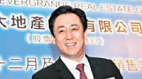 Miliarder China, Hui Ka Yan (forbes)