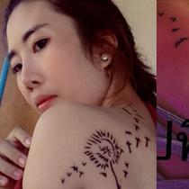 wanita ini menyesal usai tato tubuhnya (foto: facebook Alisa Kingkan/ Nextshark)