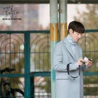 Shin Min Ah dan Lee Je Hoon di drama Tomorrow With You. (via Soompi)