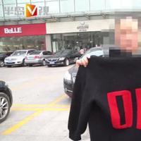 Setelah membeli jaket hoodie bertuliskan 'Die', perempuan ini mengaku selalu mendapatkan masalah, dan ternyata inilah penyebabnya. (Foto: bastillepost.com)