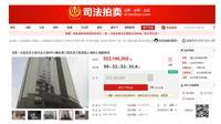Gedung pencakar langit 39 lantai dilelang di toko online di Tiongkok (Sumber: BBC)