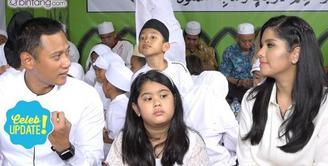 Annisa Pohan merupakan sosok yang sangat penting untuk Agus Yudhoyono dalam karir dan hidupnya.