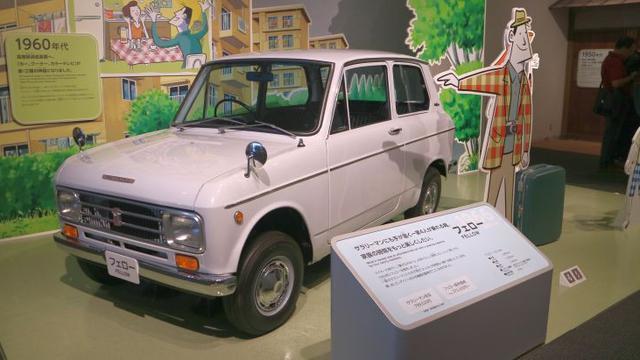 Penampakan Mbahnya Mobil Penumpang Daihatsu Otomotif Liputan6 Com