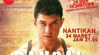Salah satu film terbaik dengan rating tertinggi di India, DANGAL hadir di Zee Bioskop pada 24 Maret 2018.