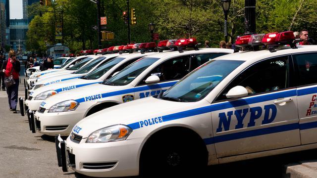 Cars On Line >> Unit Rahasia Pemantau Kaum Muslim Dibubarkan Polisi New York