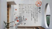 (dok. Instagram @tokioten.teahouse/https://www.instagram.com/p/CCf2zTSB41S/?utm_source=ig_web_copy_link/Brigitta Bellion)
