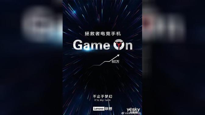 Lenovo Legion. (Doc: Weibo/ Lenovo Legion)