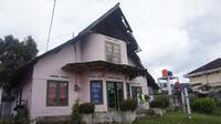 Rumah Denis Lembang (Liputan6.com / Huyogo Simbolon)