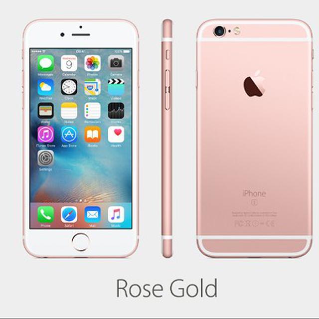 harga iphone 6s 16gb di ibox