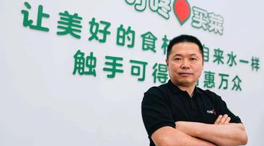 Liang Changlin of Dingdong Maicai. Foto: Dingdong Maicai