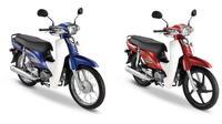 Honda kembali rilis model retro untuk pasar motor Malaysia (Honda Malaysia)