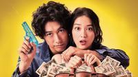 Dean Fujioka tengah sibuk bermain di drama terbarunya, May I Blackmail You?