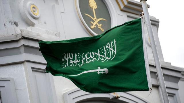 Ilustrasi bendera Arab Saudi (AFP Photo)