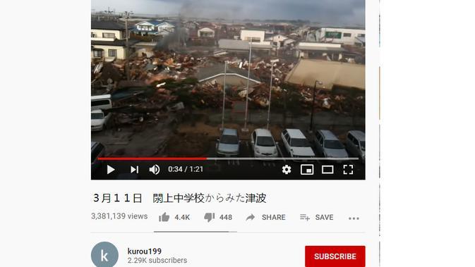 Cek Fakta Liputan6.com menelusuri video yang diklaim sebagai banjir bandang Cicurug Sukabumi