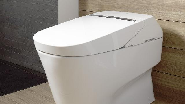 Toilet canggih harga fantastis