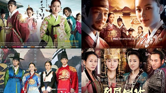 4 Drama Korea Bertema Sejarah yang Diangkat dari Kisah Nyata