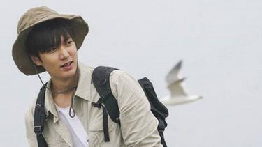 [Bintang] Lee Min Ho