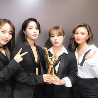 Selamat, berikut para artis yang memenangi Golden Disc Awards (GDA) ke-34. (Twitter)