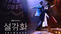 Snowdrop. (JTBC via Soompi)