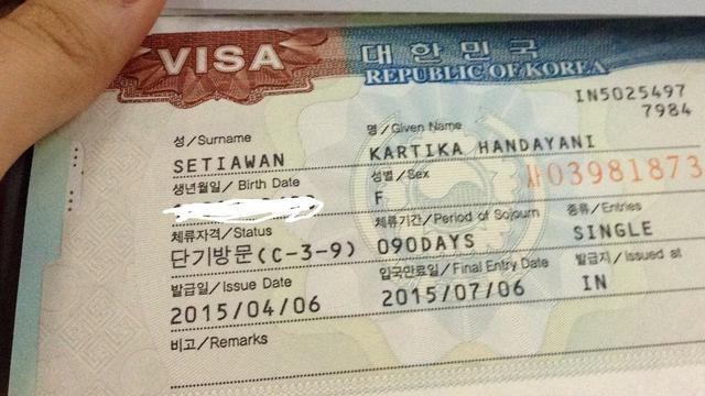 [Bintang] Ilustrasi Visa Korea Selatan