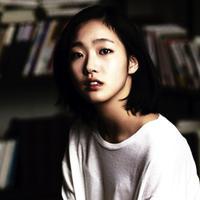 Kim Go Eun. Foto: via kdramastars.com