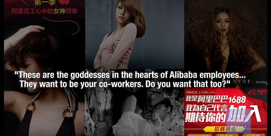 Iklan Alibaba Dianggap Seksis. Dok: Alibaba