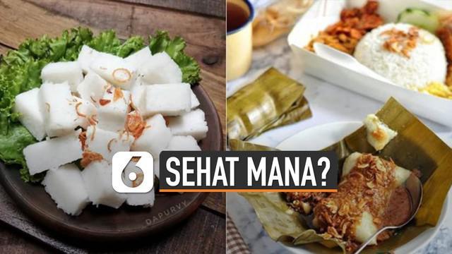 Walaupun berbahan dasar beras, ketiga makanan ini mempunyai tekstur dan rasa yang berbeda.