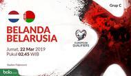 idxbet login | Kualifikasi Piala Eropa 2020 - Belanda Vs Belarusia (Bola.com/Adreanus Titus)
