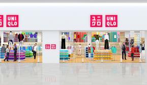 Uniqlo baru saja membuka gerai terbarunya di Bali, menandai keberadaannya di 6 kota besar di Indonesia. Sumber foto: PR.