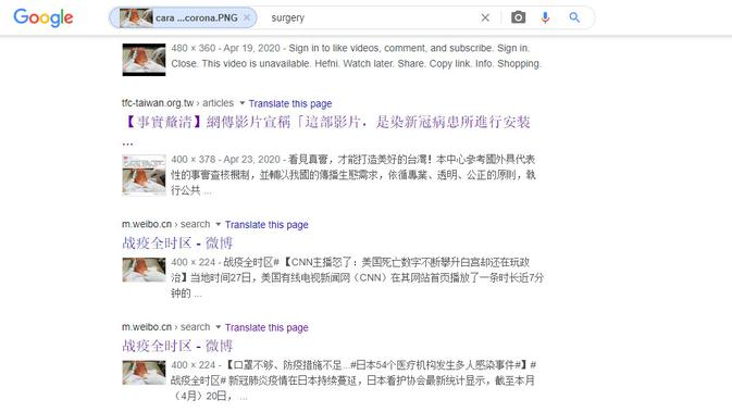 penelusuran Google Image video penanganan darurat pasien COVID-19