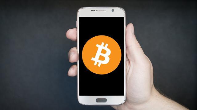 Bolehkan Investasi dengan Bitcoin? | Republika Online
