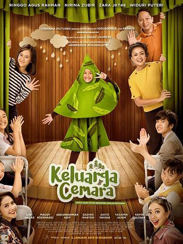 Poster film Keluarga Cemara. (Foto: Dok. IMdb/ Visinema)