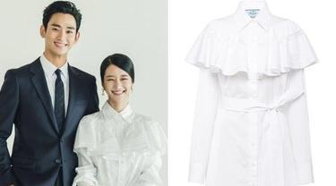 "Dress Seo Ye Ji Dengan Harga Fantastis Dalam Drama ""It's Okay to Not Be Okay"""