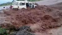 Ilustrasi banjir bandang. (Liputan6 TV)