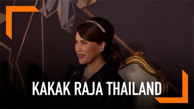 Kakak kandung raja Thailand, Putri Ubolratana Mahido (67) maju sebagai kandidat perdana menteri di pemilu Thailand. Ini adalah pertama kalinya keluarga kerajaan terjun ke dunia politik.