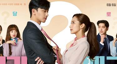[Bintang] 8 Drama Korea yang Bertema Kisah Cinta di Kantor