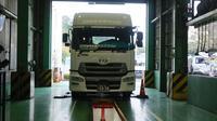 Dealer UD Trucks di Yokohama, Jepang (Herdi/Liputan6.com)