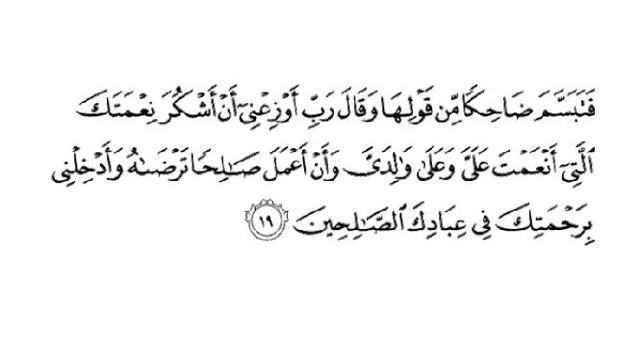 Jangan Hanya Bekerja, Lantunkan Doa Ini Agar Dilapangkan