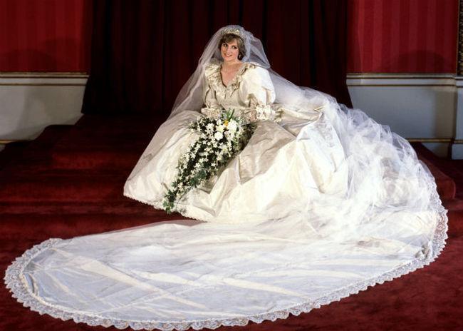 Putri Diana/The royal.co.uk