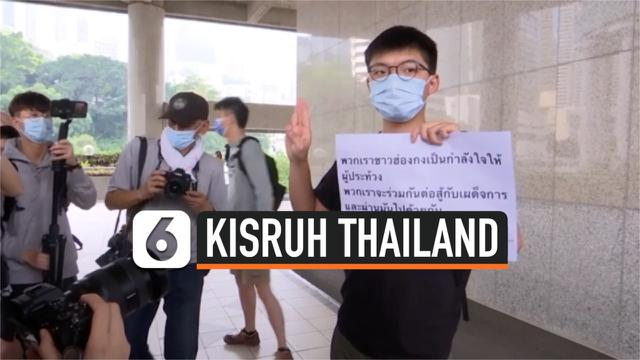 THUMBNAIL THAILAND