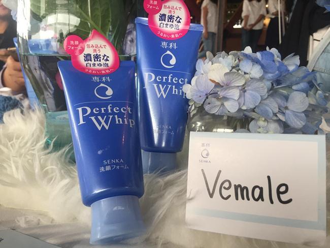 Sabun cuci muka nomor 1 di jepang/copyright vemale.com/Anisha SP