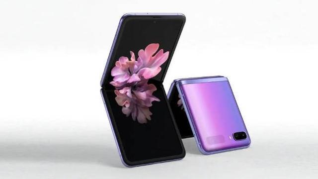 Samsung Galaxy Z Flip 5G. Dok: gizchina.com