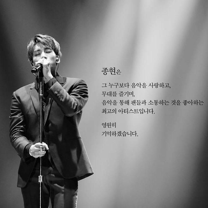 Meninggalnya Jonghyun SHINee memang meninggalkan duka bagi keluarga, sahabat, dan para penggemarnya. (foto: instagram.com/smtown)
