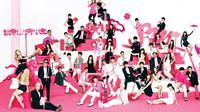artis-artis dalam SM Entertainment