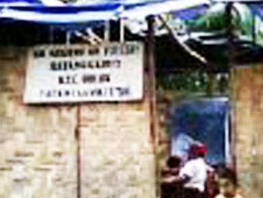 Citizen6, Tapanuli: Keadaan SDN Batanggarut, Kecamatan Dolok, Kabupaten Paluta, kondisnya sangat memprihatinkan. Hingga saat ini belum ada perbaikan dari pemerintah daerah setempat.