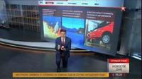 Penyiar TV Militer Rusia Lamar Kekasihnya Saat Siaran Langsung (Zvezda TV /BBC Trending)