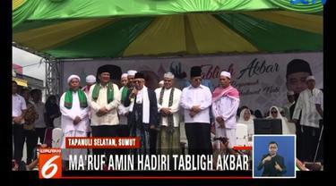 Dalam kesempatan sambutannya, Ma'ruf meminta masyarakat untuk tidak mudah termakan hoaks atau berita bohong yang menodai demokrasi.