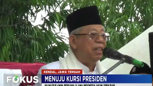 Ma'ruf juga berpesan kepada Nahdliyin yang hadir untuk memilih dan mendukung pasangan Jokowi-Ma'ruf. Menurutnya, melalui peran kyai dan ulama, pembangunan di Indonesia akan lebih baik karena dilakukan dengan jalan kultural.
