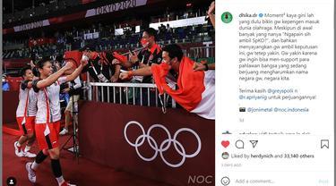 Olimpiade, Olimpiade 2020, Olimpiade Tokyo, Olimpiade Tokyo 2020, Olimpiade Tokyo 2021
