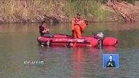 Petugas menemukan korban hilang pesawat latih Cessna yang jatuh di Sungai Cimanuk, Indramayu.